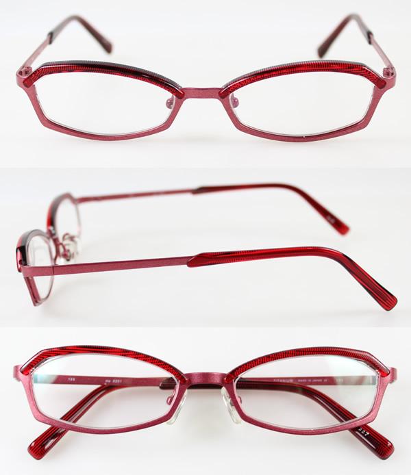 jp-3201-27[ベストワンオンラインショップ][おしゃれな眼鏡][通販メガネ][老眼鏡][乱視対応][シニアグラス][遠近両用] 可能