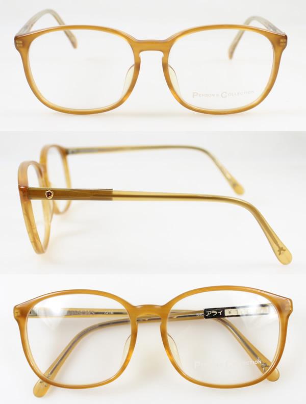 jp-7216-3[ベストワンオンラインショップ][おしゃれな眼鏡][通販メガネ][老眼鏡][乱視対応][シニアグラス][遠近両用] 可能