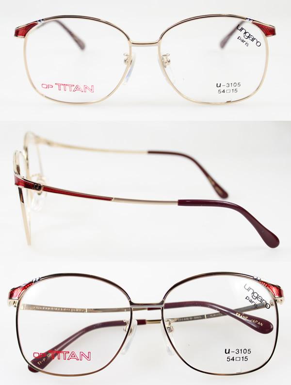 jp-3105-1[ベストワンオンラインショップ][おしゃれな眼鏡][通販メガネ][老眼鏡][乱視対応][シニアグラス][遠近両用][度付き][度なし] 可能