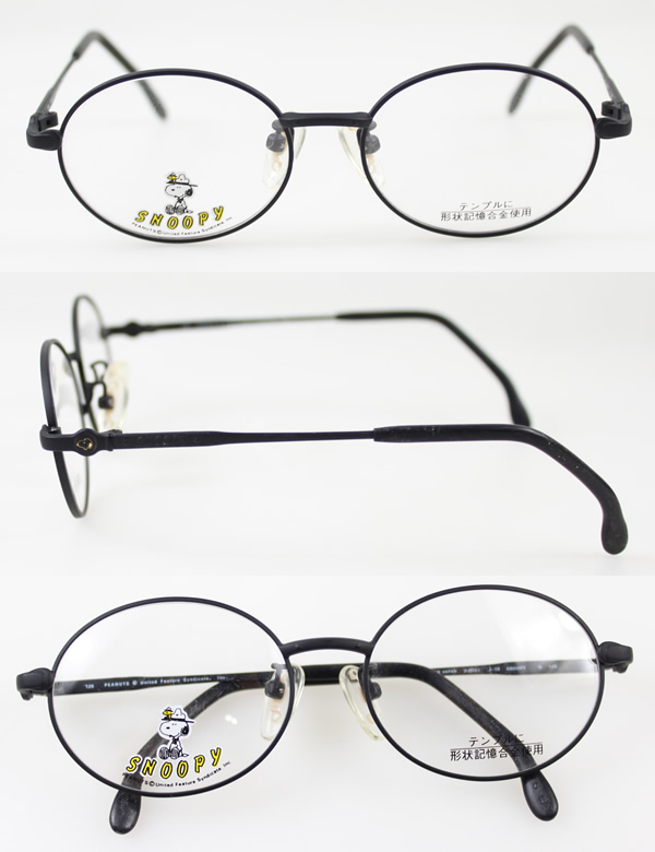 jp-j-19[ベストワンオンラインショップ][おしゃれな眼鏡][通販メガネ][老眼鏡][乱視対応][シニアグラス][遠近両用] 可能