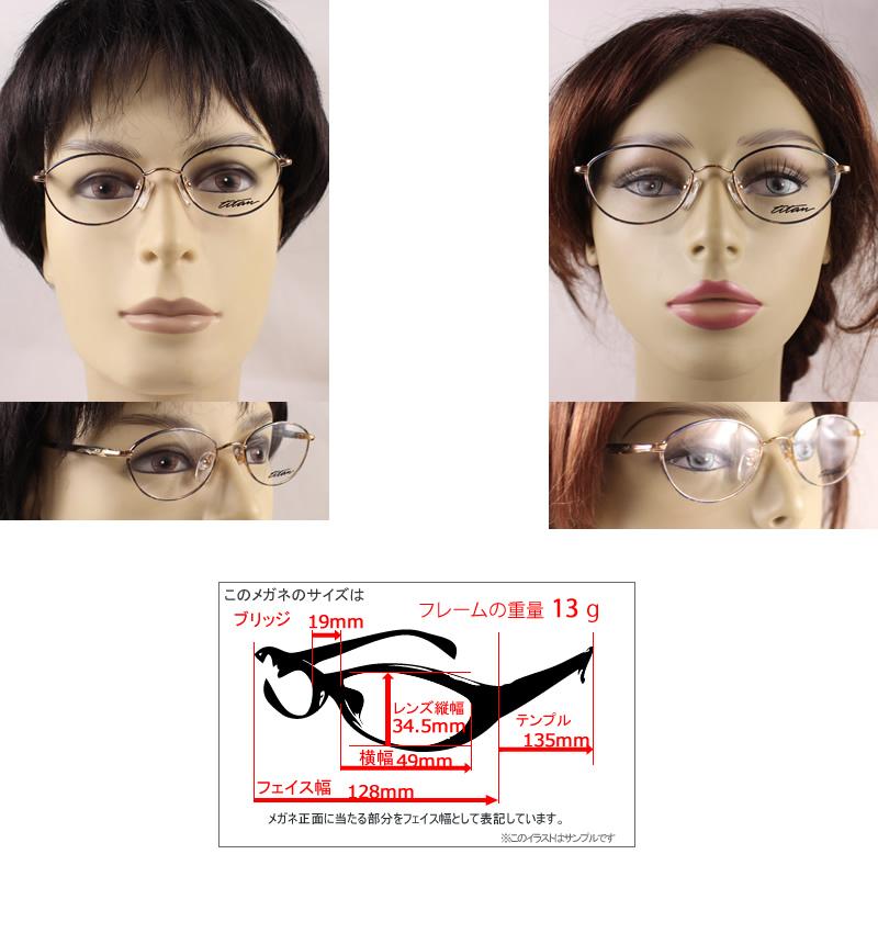 jp-8364-3[ベストワンオンラインショップ][おしゃれな眼鏡][通販メガネ][老眼鏡][乱視対応][シニアグラス][遠近両用] 可能