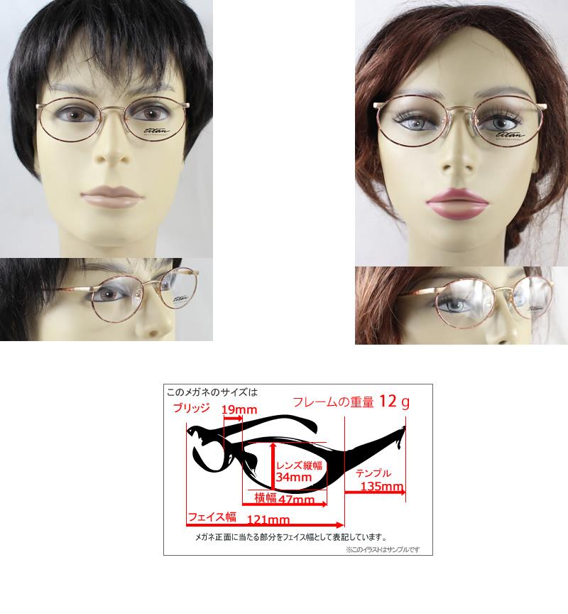 jp ft8150 4 ベストワンオンラインショップおしゃれな眼鏡通販メガネ老眼鏡乱視対応シニアグラス遠kPXiZOu