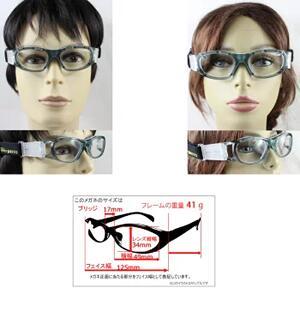 yd-p30-2[ベストワンオンラインショップ][おしゃれな眼鏡][通販メガネ][老眼鏡][乱視対応][シニアグラス][遠近両用][度付き][度なし] 可能