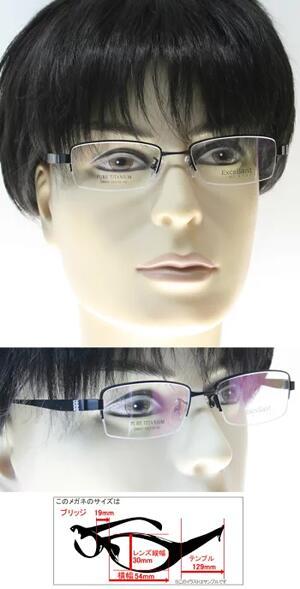 []DD8653-C2_4[ベストワンオンラインショップ][おしゃれな眼鏡][通販メガネ][老眼鏡][乱視対応][シニアグラス][遠近両用] 可能