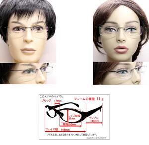 dd-8260-4[ベストワンオンラインショップ][おしゃれな眼鏡][通販メガネ][老眼鏡][乱視対応][シニアグラス][遠近両用][度付き][度なし] 可能