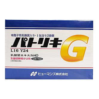 パトリキG (2g×60本:約10~60日分) 【送料無料】 【乳酸菌】 【コラーゲン】 【ビタミンC】【善玉菌】