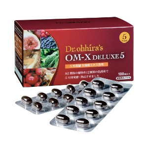 OM-X デラックス5 (100粒) 【送料無料】 【乳酸菌】 【植物繊維】 【ソフトカプセル】 【92種類の食材】 【100%日本国産の植物原料】