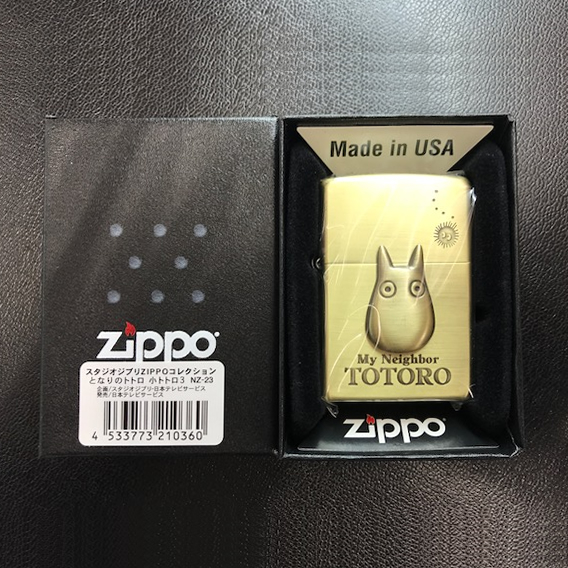 ZIPPO スタジオジブリ STUDIO GHIBLI となりのトトロNZ-23    小トトロ3 with まっくろくろすけ     ジッポー