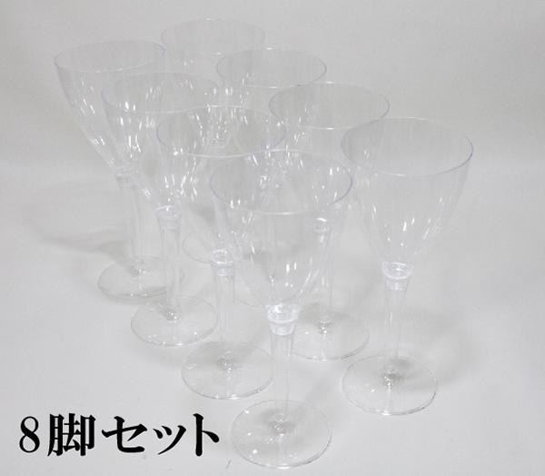 Mozaik Classic ワイングラス クリア ステム 8個入り