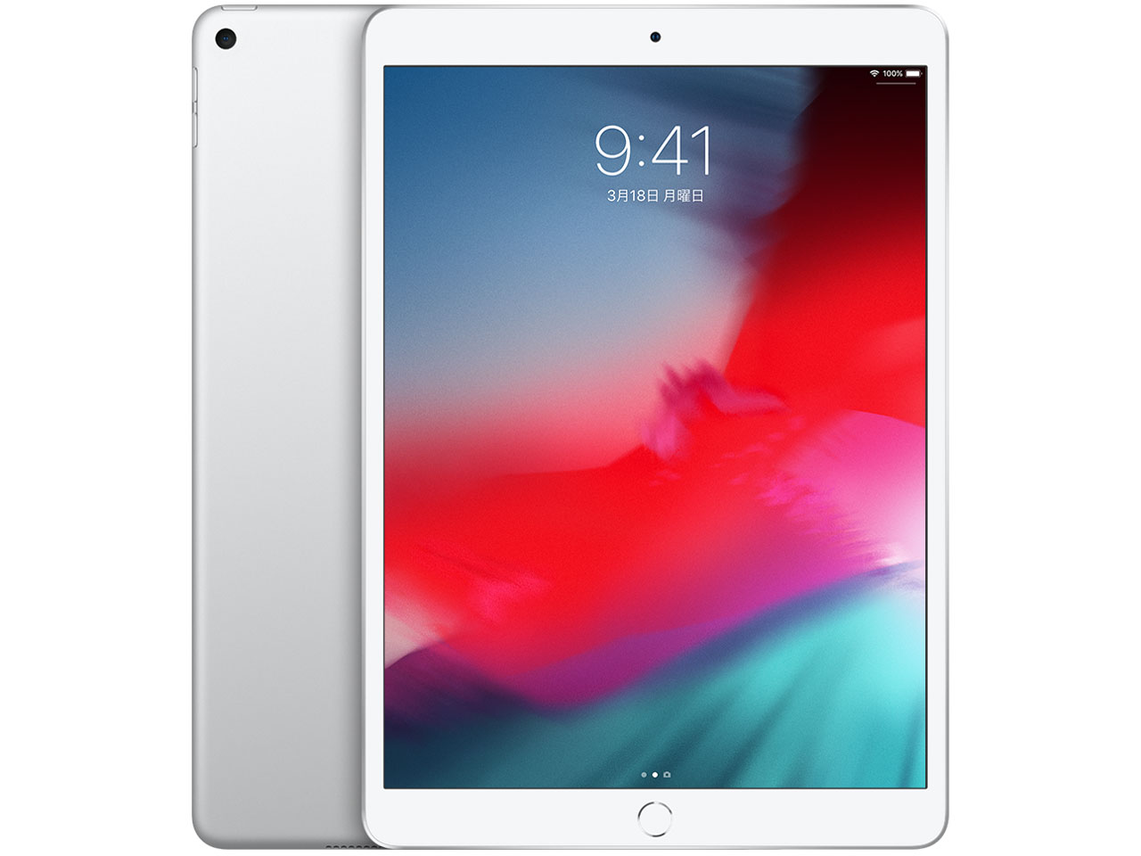 人気が高い 新品未開封品iPad Air 第3世代 Air 256GB MUUR2J/A 第3世代 シルバーアップル MUUR2J/A 10.5インチ Wi-Fi 2019年春モデル 保証未開始, ミツボシ雑貨店:a96141b1 --- inglin-transporte.ch
