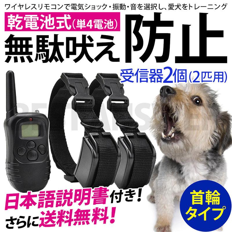 吠える しつけ 犬 犬の無駄吠えを2秒で止めさせるしつけ方法をご紹介!