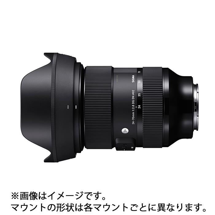 SIGMA シグマ 24 70mm F2 8 DG DNソニーE用新品在庫ありOuwkXTZiP