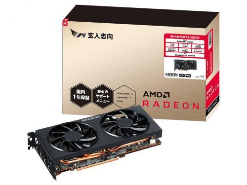 玄人志向 営業 クロウトシコウ [正規販売店] RD-RX6700XT-E12GB DF 12GB PCIExp