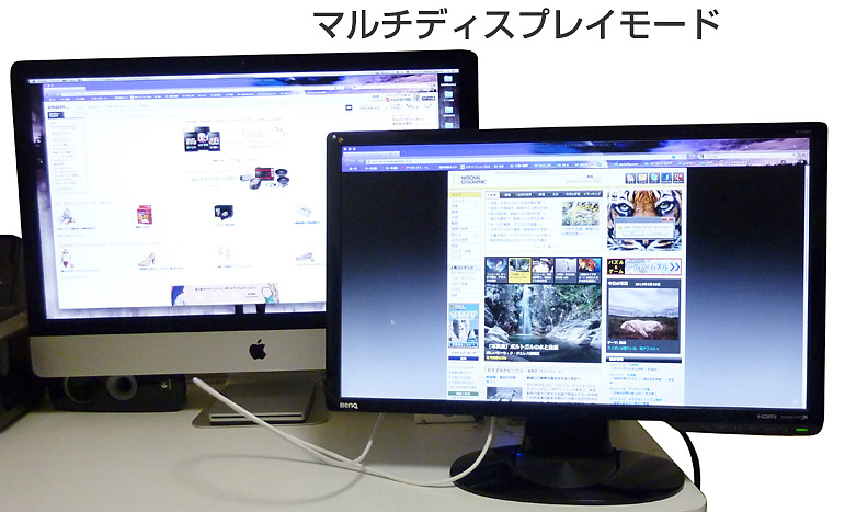 MacLab. Thunderbolt → HDMI 変換 ケーブル 1.8 m ブラック 相性保証付  ( Mini DisplayPort / Mini DP ) サンダーボルト テレビ TV マルチディスプレイ ミラーリング |ラッキーシール対応