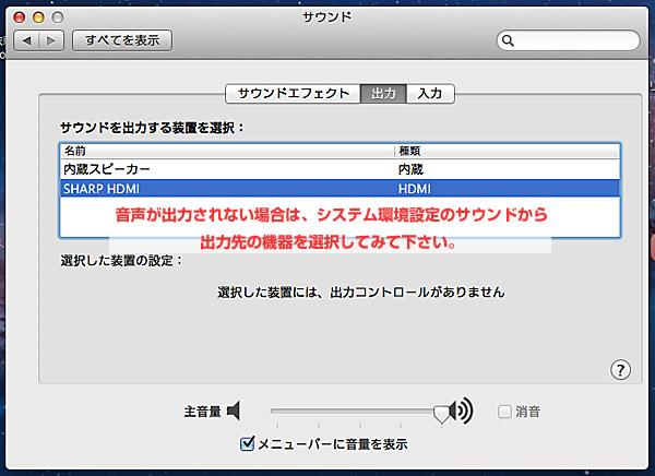 Macでも地デジテレビを視聴する!Macでテレビを …