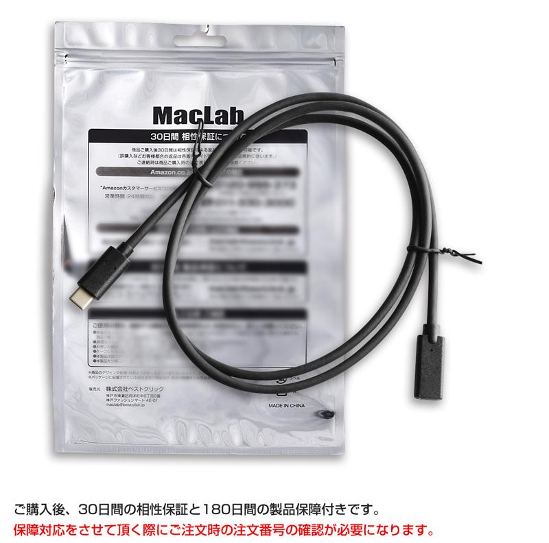 MacLab. USB Type C ( USB C ) 延長 ケーブル 1.0m Thunderbolt3 互換 BC-UCMF10BK ブラック ※当ケーブルを2本以上使用しての延長はできません。   充電 テレビ TV モニター ディスプレイ 接続 延長ケーブル  ラッキーシール対応