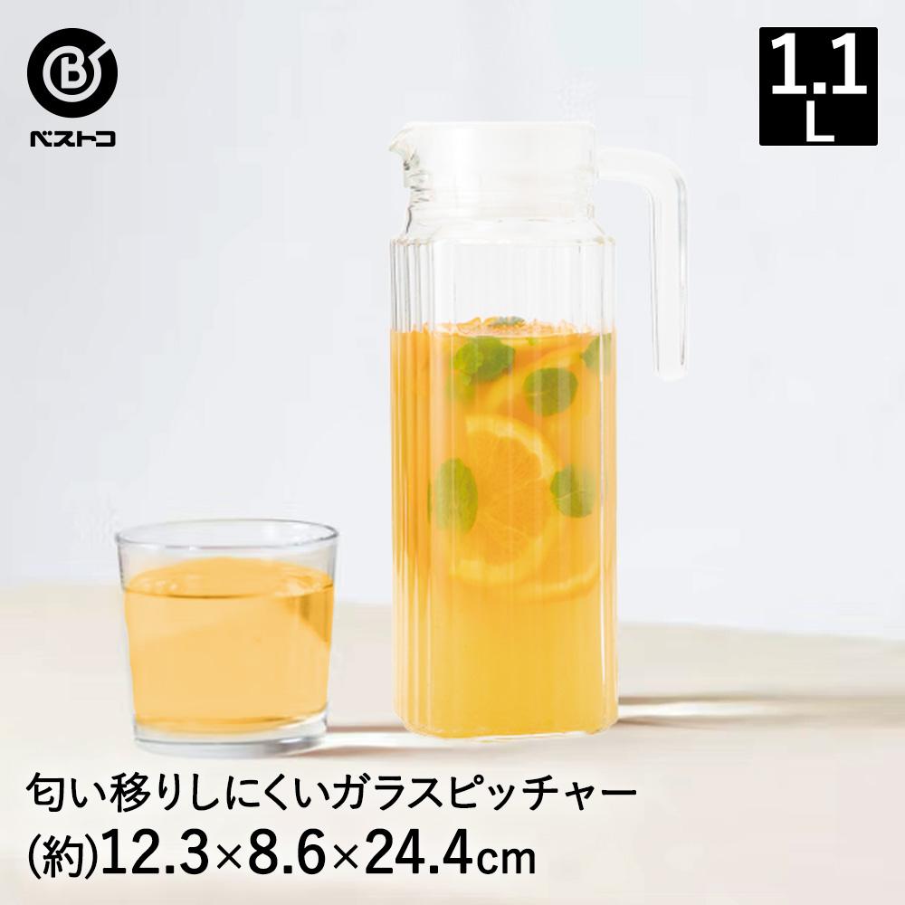 ガラス製 ピッチャー1.1L ガラス ランキングTOP10 ピッチャー 麦茶 ポット ガラスピッチャー おしゃれ 水差し 洗いやすい 冷茶 ウォーターポット ジャグ クールポット アイスティー 新作からSALEアイテム等お得な商品満載 冷茶ポット 麦茶ポット 冷水筒 ウォーターピッチャー