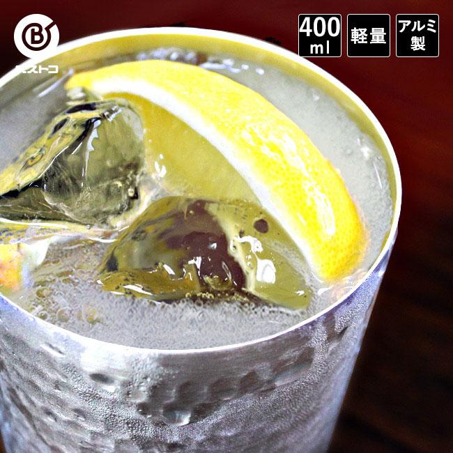 ヒヤっと 激安卸販売新品 フリーズクール タンブラー 400ml アルミ 400ml レモンサワー グラス Seasonal Wrap入荷 ハイボール BBQ コップ ビール ビアタンブラー ビアカップ おしゃれ お酒 コーヒー アウトドア 保冷 2021 ギフト アルミタンブラー おうちキャンプ プレゼント 焼酎 ビアマグ ビアジョッキ 新生活