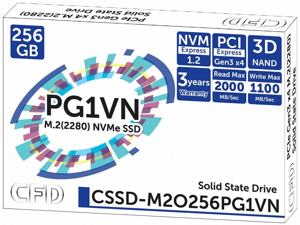 ◆○在庫限定特価!M.2(NVME)【CFD】CSSD-M2O256PG1VN