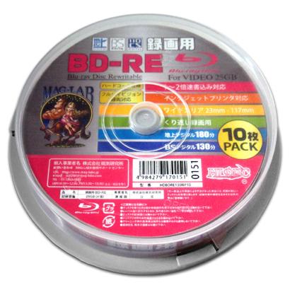 高品質 ○BDV-RE 10枚 HI DISC 新作からSALEアイテム等お得な商品満載 HDBDRE130NP10