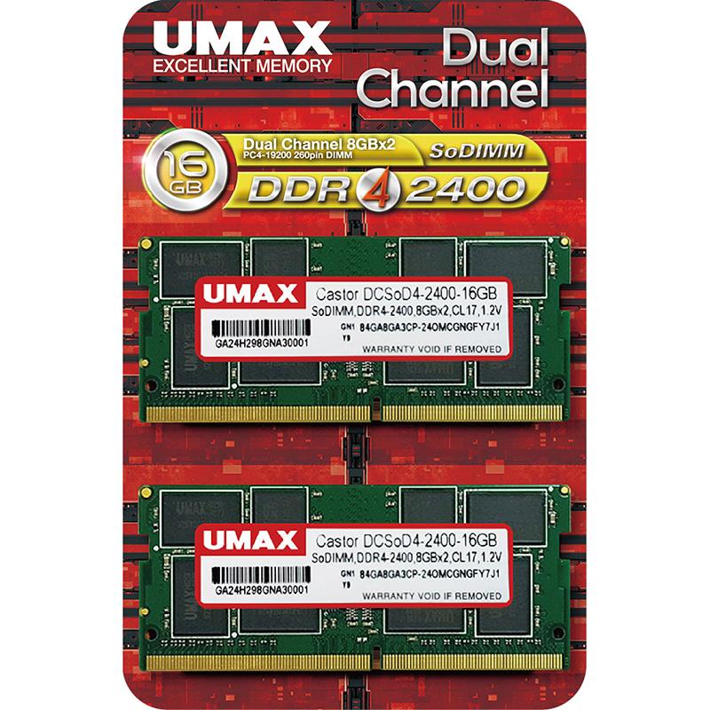 ◆○在庫限り!DDR4メモリ【UMAX】Castor DCSoD4-2400-16GB (8GX2枚)