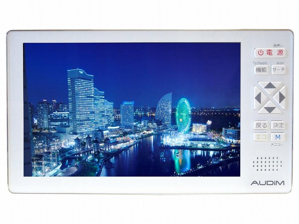 ◆限定在庫のみ!フルセグTV搭載ポータブルFMラジオ【KAIHOU】KH-TVR500 (5インチ)