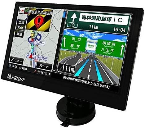 ◆2019年度版最新ゼンリン地図搭載。/9インチワンセグTV付きポータブルナビゲーション【OVER TIME】OT-N92AK