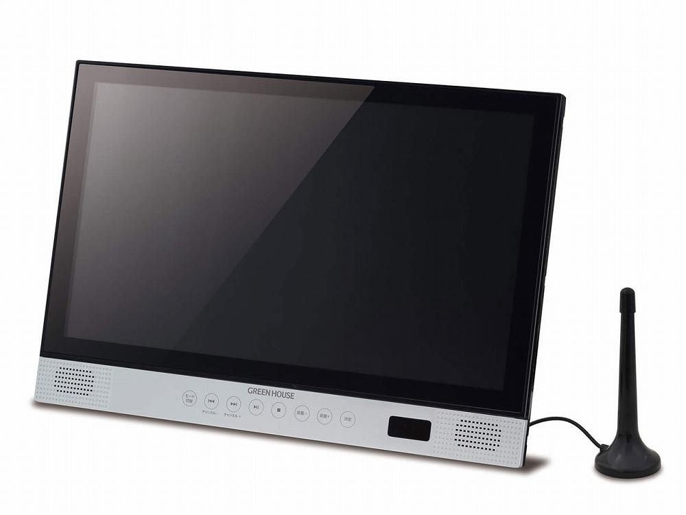 ◆在庫限定特価!14型フルセグTV内蔵 ポータブル BDプレーヤー【グリーンハウス】GH-PBD14AT-BK