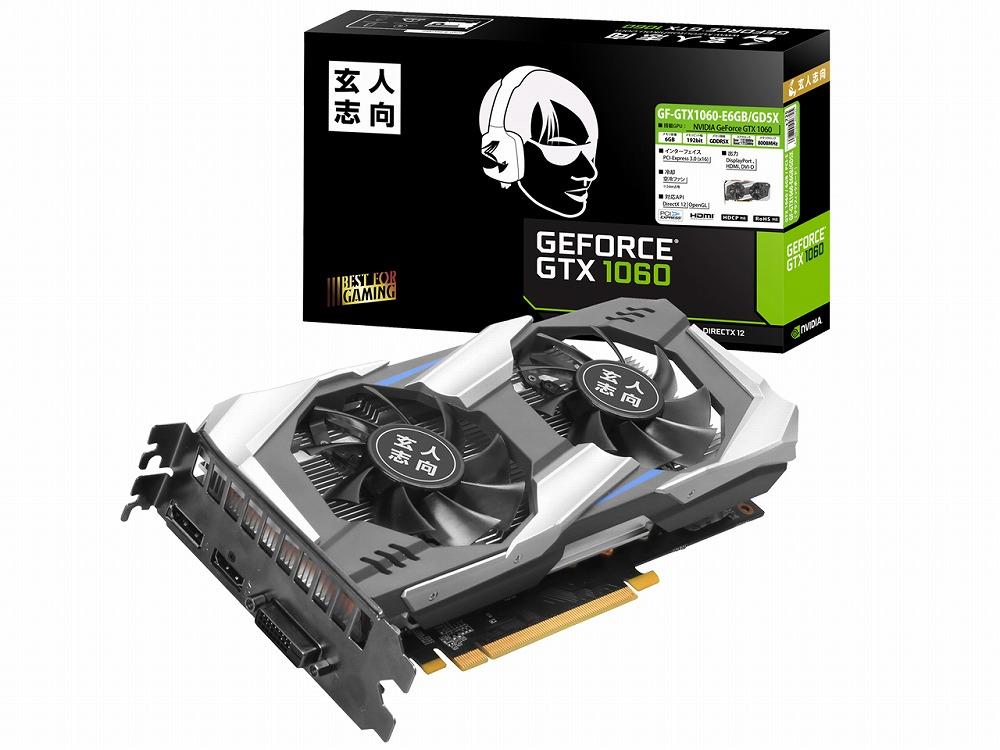 ◆在庫限り!PCI-E【玄人志向】GF-GTX1060-E6GB/GD5X