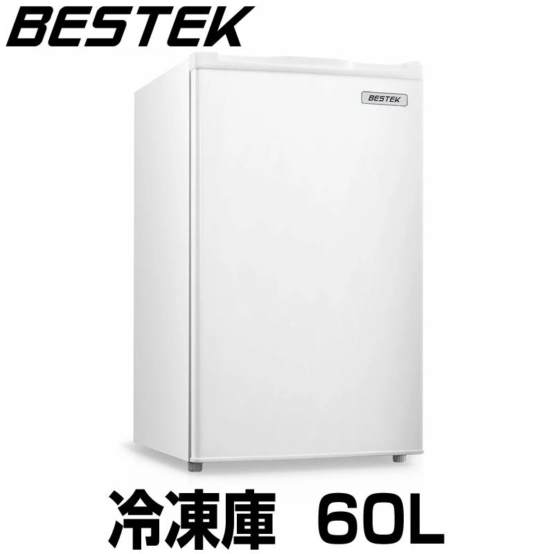 最大1200円OFFクーポン配布中 冷凍庫 前開き 60L 直冷式 1ドア 右開き 家庭用 小型BTLD109 BESTEK