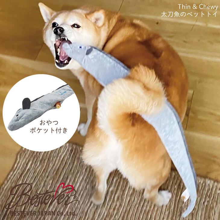 スクィーキー太刀魚