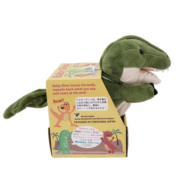 【電池プレゼント】動く恐竜のおもちゃ|ベイビーダイナソー【ベイビーディノ動くおもちゃぬいぐるみ人形おしゃべりしゃべるものまね声マネまねっこ男の子プレゼント誕生日クリスマス】【ラッピング無料対応可】【ラッピング無料対応可】