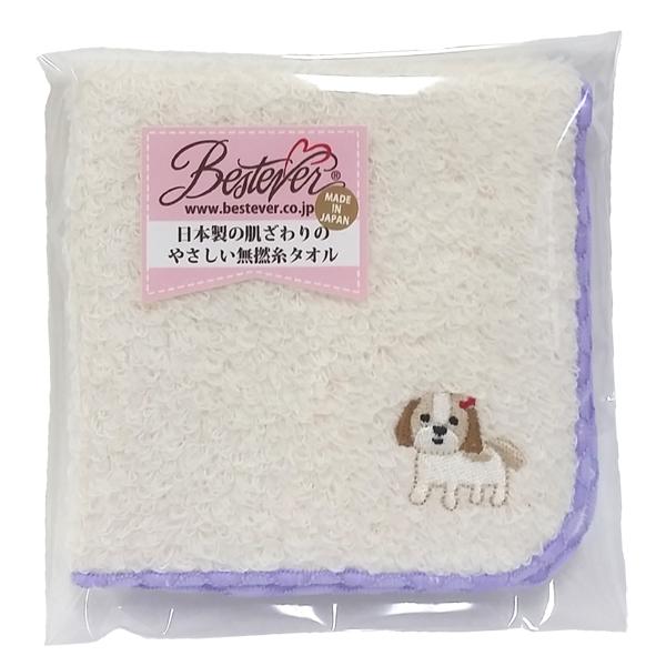 清楚な白色にかわいい犬のワンポイント刺繍入り。