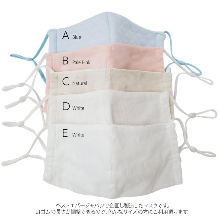 【在庫あり】洗えるマスク布マスク綿100%コットン立体縫製立体構造耳ゴム長さ調整可能調節個包装フィット肌に優しいエコ保湿おしゃれ個包装綿麻混合