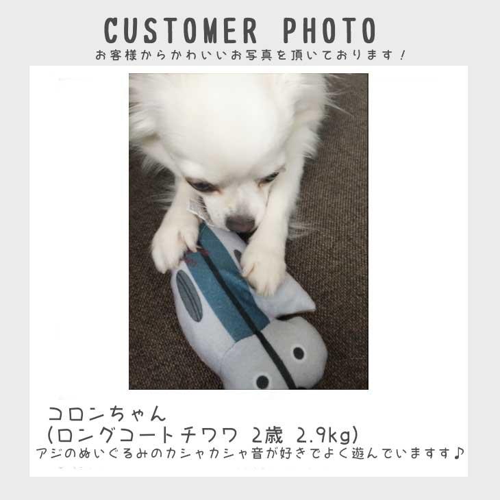 【送料無料】犬用おもちゃ|自分で選べる!犬のおもちゃの3点セット【お試しセットLovePetsbyBESTEVER音が鳴るぬいぐるみおもしろペット用犬おもちゃ・玩具(犬・遊)】【ラッピング無料対応可】