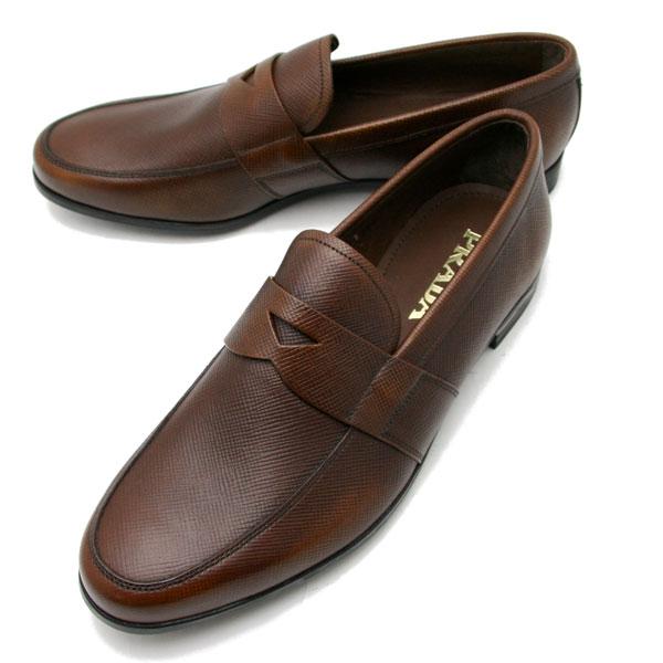 FOOTWEAR - Loafers Prada QWpzJR86I