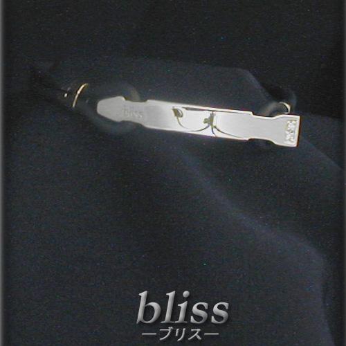 『セール ポイント5倍』ブリス bliss ブレスレット WG/ダイヤモンド 0.01ct×2K12034C【送料無料】 【あす楽対応】 【コンビニ受取】 【ロッカー受取】 【国際配送】