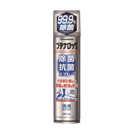ブテナロック 除菌抗菌スプレー せっけんの香り 180mL5個セットお取り寄せ4987188188262 5n0k8wPO