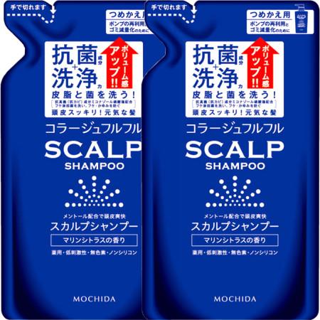 医薬品 業界No.1 日用品のベストHBI 医薬部外品 コラージュフルフル スカルプシャンプー メーカー再生品 マリンシトラスの香り 260mL メール便 4987767660462-2 つめかえ用 2個セット