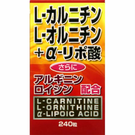 L-オルニチン+L-カルニチン+α-リポ酸 240粒x6個セット 【お取り寄せ】(4524326201393-6)