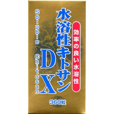 ユウキ製薬 水溶性キトサンDX 360粒 【3個セット】【お取り寄せ】(4524326200570-3)