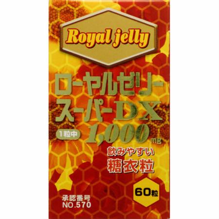 ローヤルゼリースーパーDX1000 60粒×6個セット【お取り寄せ】(4524326200631-6)