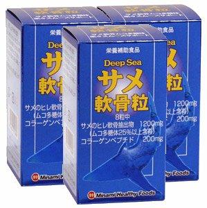 商店 ミナミヘルシーフーズ Deep Seaサメ軟骨粒 4945904015896-3 240粒 3個セット 2020