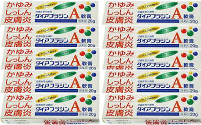 【第3類医薬品】ダイアフラジンA軟膏 20g 【10個セット】【お取り寄せ】(4987360200430-10)
