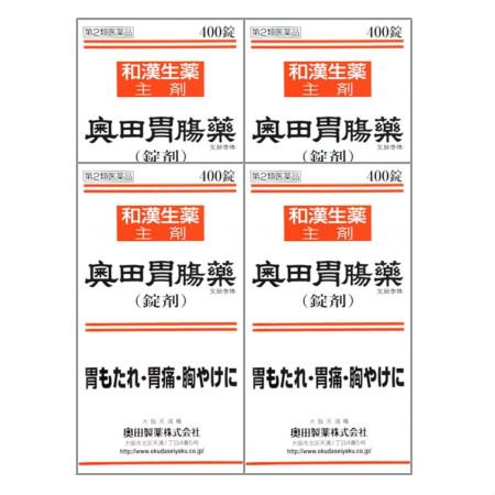 【第2類医薬品】奥田胃腸薬 錠剤 400錠 【4個セット】【お取り寄せ】(4987037518134-4)