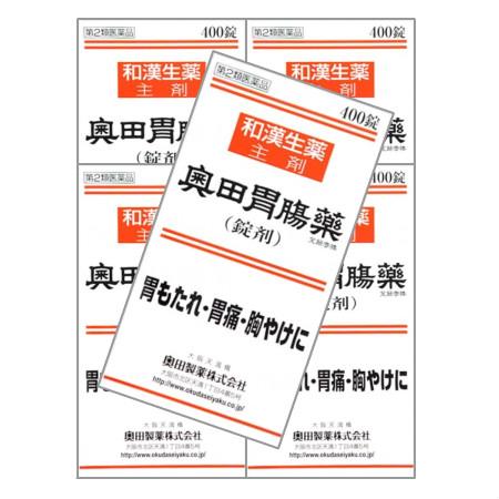 【第2類医薬品】奥田胃腸薬 錠剤 400錠 【5個セット】【お取り寄せ】(4987037518134-5)
