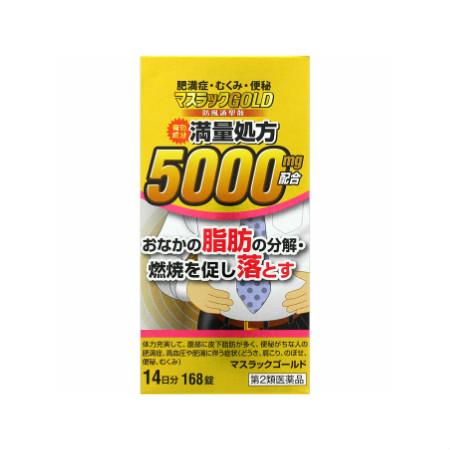 【第2類医薬品】マスラックGOLD 168錠 【5個セット】【お取り寄せ】(4987076505010-5)