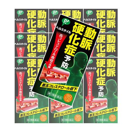 【第3類医薬品】ピップ ヘルスオイル 180カプセル 【10個セット】【お取り寄せ】(4902522671804-10)
