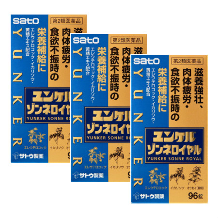 【第2類医薬品】 ユンケル ゾンネロイヤル 96錠 【3個セット】【お取り寄せ】(4987316032177-3)