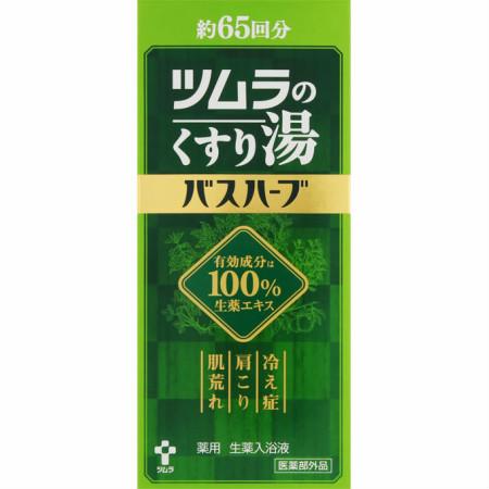 【5個セット】ツムラのくすり湯バスハーブ 650ml(4987138570079-5)